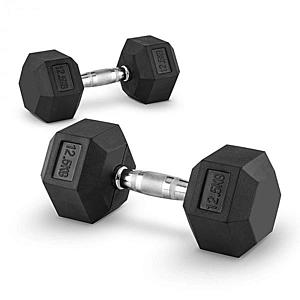 Capital Sports Hexbell 12, 5, 12, 5kg, kézisúlyzó pár (dumbbell) kép